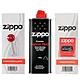 【ZIPPO】3樣合購優惠組合(小罐補充油 打火石 棉芯) product thumbnail 1