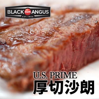 築地一番鮮- SWIFT美國安格斯PRIME厚切沙朗牛排3片(500g/片)