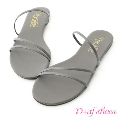D+AF 優雅美感.精緻細帶平底涼鞋*灰