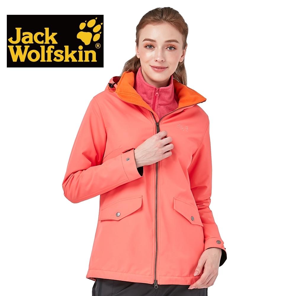 【Jack wolfskin 飛狼】女 機能防風防撥水連帽外套 保暖內刷毛『粉橘』