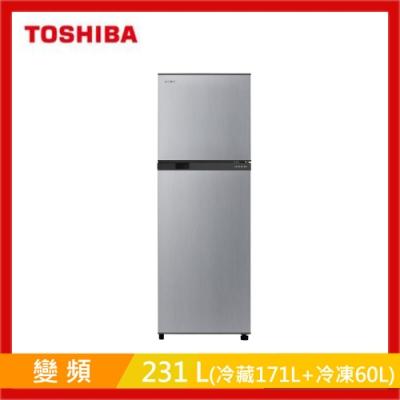 [時時樂限定] TOSHIBA東芝 231公升變頻電冰箱 GR-A28TS(S) 典雅銀