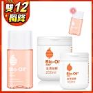 Bio-Oil百洛 換季滋潤護膚組★雙12限定