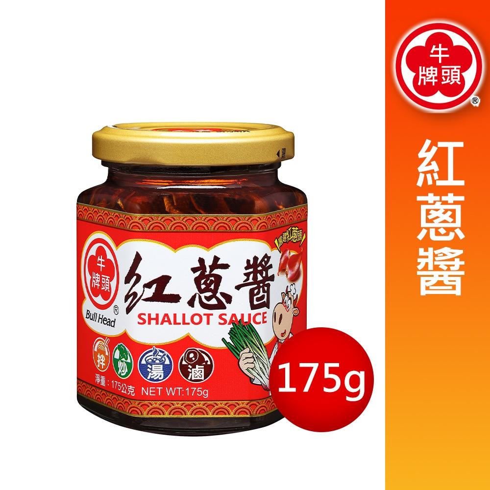 (任選) 牛頭牌 紅蔥醬(175g)