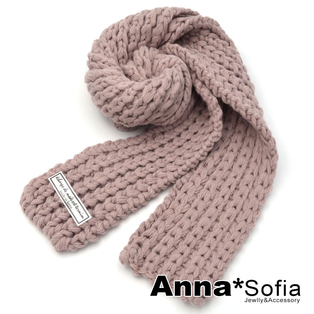 AnnaSofia 簡約麻花編貼標 粗織窄版小圍巾(藕粉系)