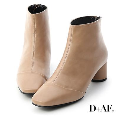 D+AF 摩登焦點.復古小方頭圓跟短靴*杏