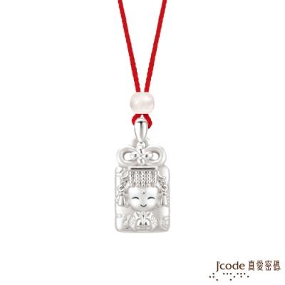 J code真愛密碼銀飾 大甲媽 媽祖平安符純銀墜子