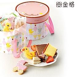 金格 小甜心糖霜彌月禮盒-粉
