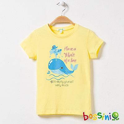 bossini女童-印花短袖T恤21亮黃
