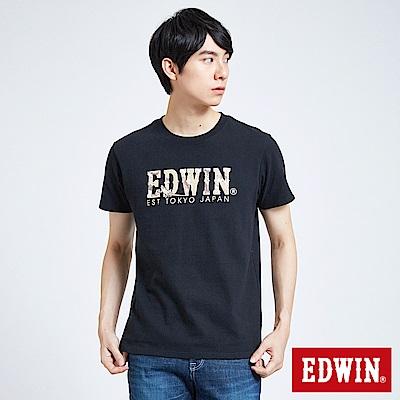 EDWIN 沙漠旅程 迷彩LOGO短袖T恤-男-黑色