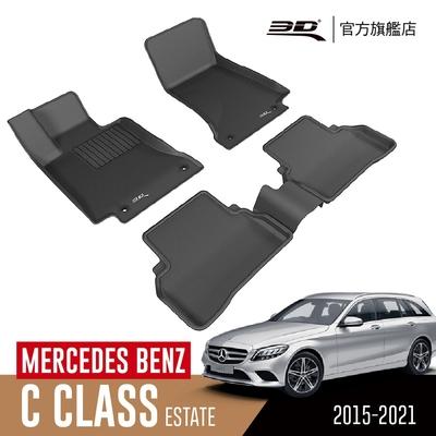 3D 卡固立體汽車踏墊 BENZ C Class Estate 2015~2021 S205 旅行車