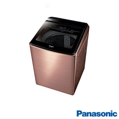 國際牌 Panasonic 17kg 直立式變頻洗衣機-晶燦棕 NA-V170GB-T