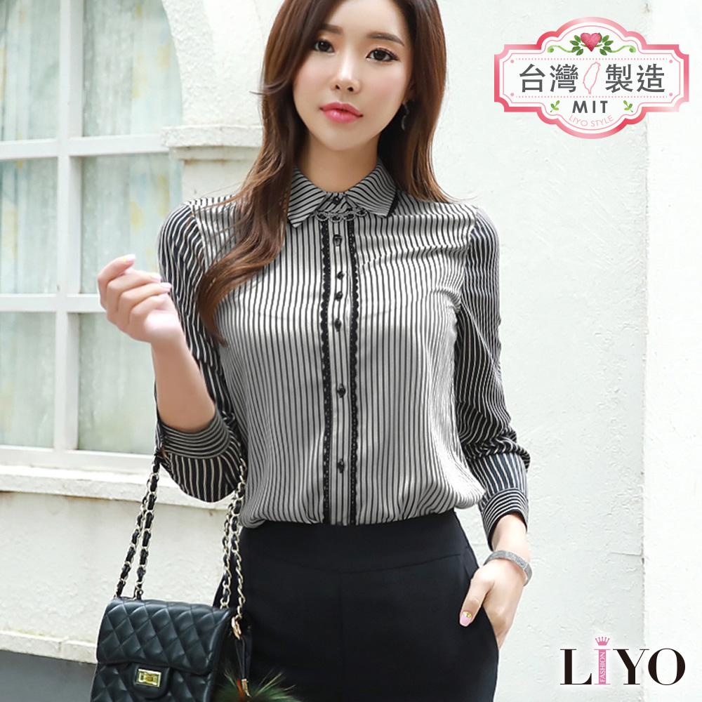 襯衫MIT直紋蕾絲黑白撞色拼接顯瘦OL透氣襯衫LIYO理優 S-XL