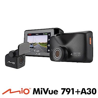 Mio MiVue 791D 星光頂級夜拍GPS雙鏡頭行車記錄器