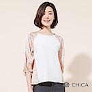CHICA 恬靜花園背綁帶拼接印花上衣(2色)