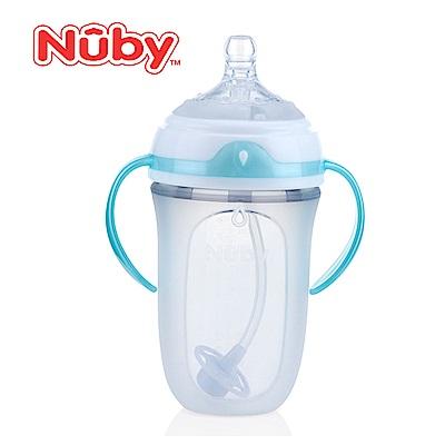 美國 Nuby Comfort 寬口徑防脹氣矽膠奶瓶 250ml (附 360度滾珠吸管)