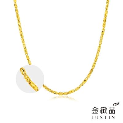 金緻品 黃金項鍊 高陞鍊 4.37錢 隨機不挑款