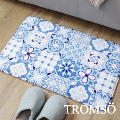 TROMSO簡單生活超柔軟地墊-M110藍韻花磚