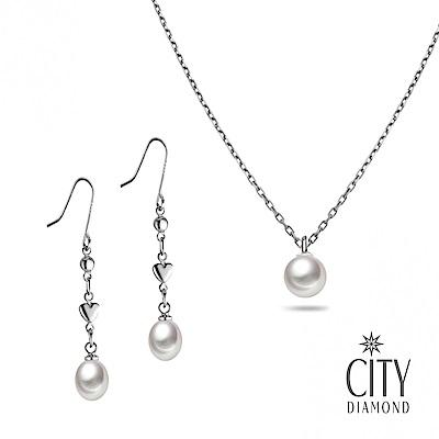 City Diamond引雅 【手作設計系列 】天然水滴珍珠愛心項鍊/長掛式垂吊珍珠套組