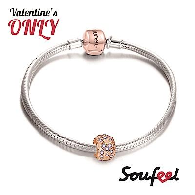 SOUFEEL索菲爾 925純銀 手鍊+串珠套組-愛情(玫瑰金)