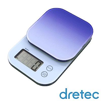 [時時樂限定]dretec 新果凍精度型電子料理秤-漸層藍