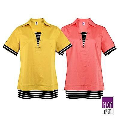 ILEY伊蕾 條紋拼接修身棉質襯衫上衣(桔/黃)