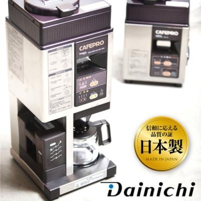 全機日本製造 大日Dainichi自動生豆烘焙咖啡機 MC-520A