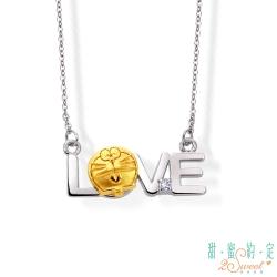 甜蜜約定 Doraemon LOVE‧愛哆啦A夢黃金/純銀項鍊