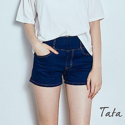 顯瘦束腹高腰牛仔短褲 TATA