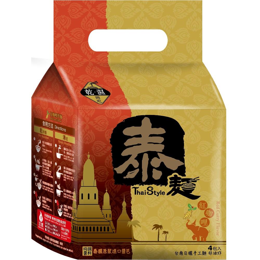 泰麵 紅咖哩口味(146.5g*4入)