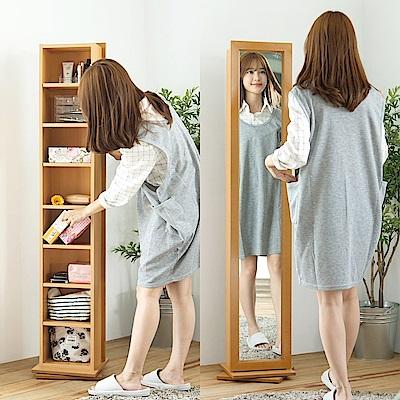 時時樂限定 完美主義 維多利亞旋轉收納鏡櫃/全身鏡(2色)