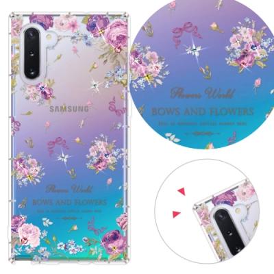 YOURS 三星 Galaxy Note10 6.3吋 奧地利彩鑽防摔手機殼-紫宴