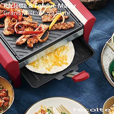 recolte日本麗克特 Grand Melt煎烤盤專用Pizza烤盤  (不含主機)