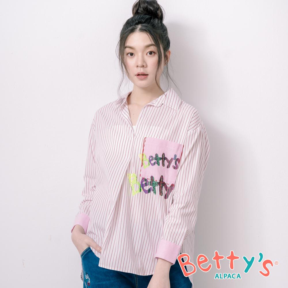 betty's貝蒂思 彩色betty's印花七分袖條紋襯衫(紅色)