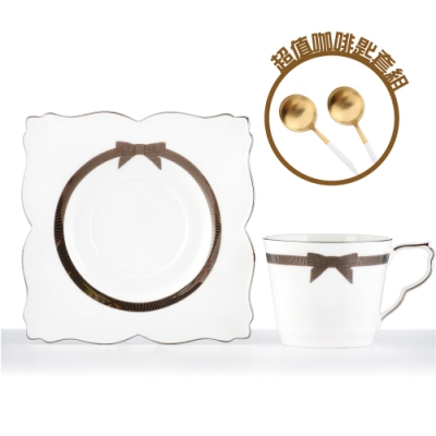 Royal Duke 骨瓷濃縮咖啡對杯-蝴蝶結 (限量咖啡點心匙套組)