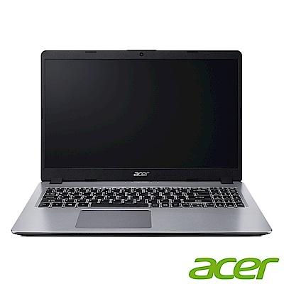 Acer A515-52G-507D 15吋筆電(i5-8265U/4G/256G銀