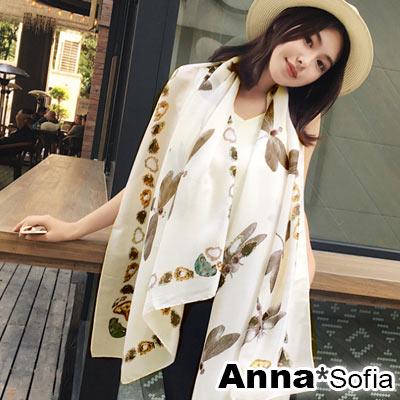 AnnaSofia 絢點蜻蜓 亮緞面仿絲披肩絲巾圍巾(米系)