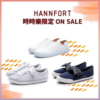 [時時樂限定]HANNFORT 輕量舒適休閒鞋(任選優惠)