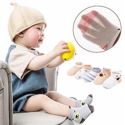 JoyNa春夏短襪卡通網眼童襪 兒童薄棉鏤空防蚊襪-5雙入