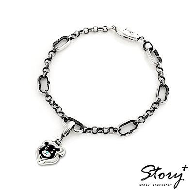 STORY故事銀飾-熊讚大頭 扣扣純銀手鍊