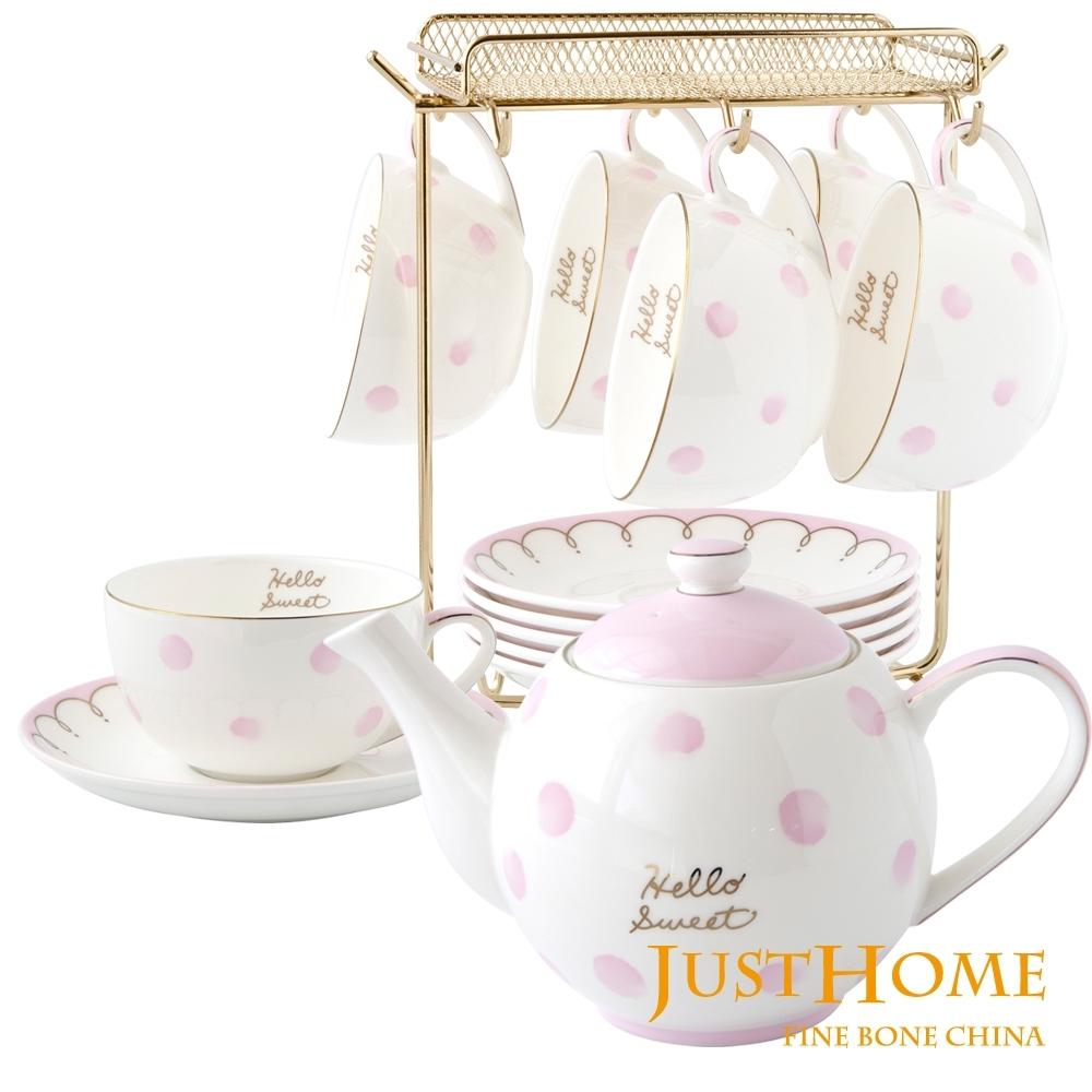 Just Home粉色英倫高級骨瓷15件午茶組(咖啡杯+英式壺)