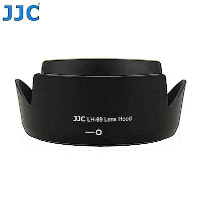 JJC副廠Nikon尼康HB-69遮光罩,相容原廠HB-69黑色可反扣適Nikkor 18-55mm f/3.5-5.6G VR II遮陽罩lens第三代hood