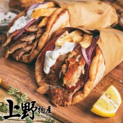 (滿899免運)【上野物產】美國直送7吋口袋麵包(495g±10%/5個/袋)x1袋
