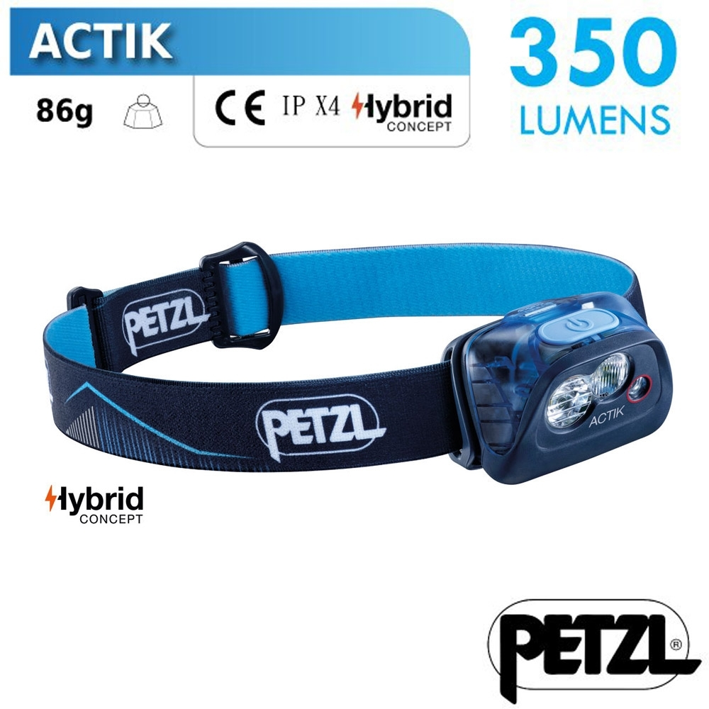 法國 Petzl 新款 ACTIK 超輕量高亮度頭燈(350流明)_藍