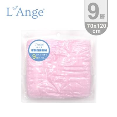 L Ange 棉之境 9層純棉紗布浴巾/蓋毯 70x120cm-粉色