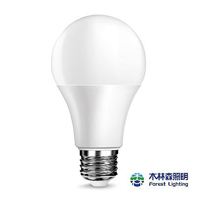 Forest木林森 10W LED高效能燈泡8入(白/黃光)