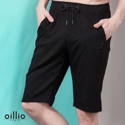 oillio歐洲貴族 彈力舒適透氣針織短褲 素面休閒款 黑色