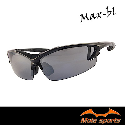 MOLA摩拉運動太陽眼鏡 UV400 男女 超輕量 自行車 跑步 高爾夫 Max-bl