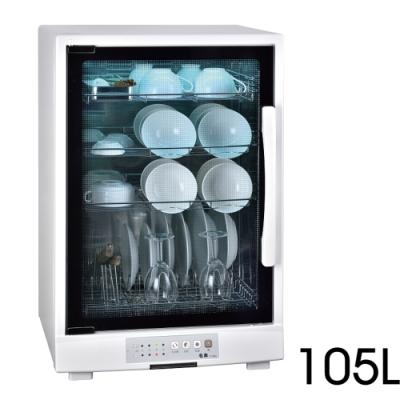 名象四層紫外線烘碗機(105L) TT-568A
