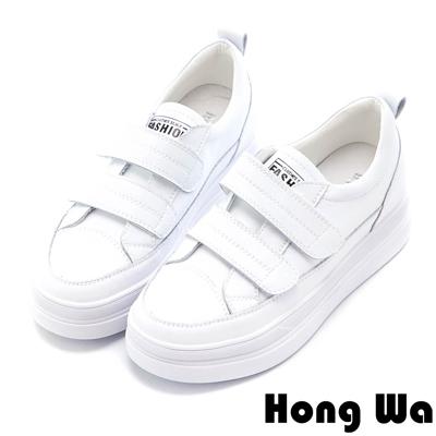 Hong Wa 手感牛皮魔鬼氈小白鞋 - 白