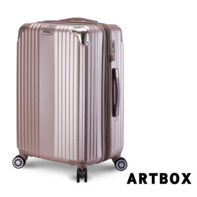【ARTBOX】璀璨之城 20吋防爆拉鍊編織紋可加大行李箱(香檳金)